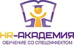 hr-academy