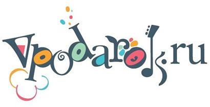 Vpodarok - магазин подарочных идей