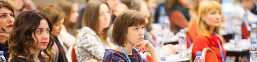 С&B Forum 2017 Всероссийский форум по мотивации и вовлечению персонала
