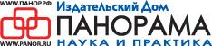 Издательский Дом «Панорама»Издательский Дом «Панорама»