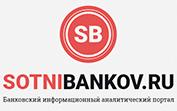sotnibankov