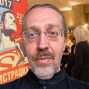 Павел Линючев