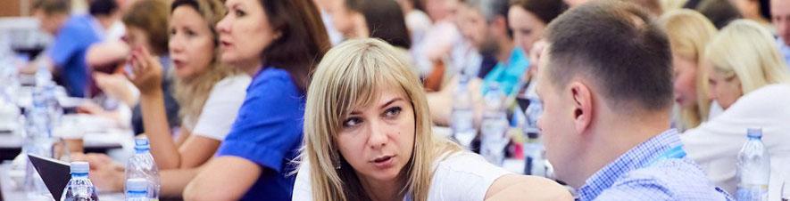 Всероссийский форум по клиентскому сервису