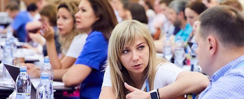 Всероссийский форум по клиентскому сервису Client service forum