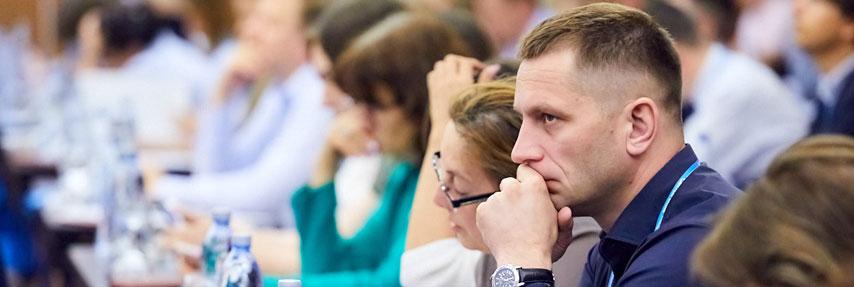 Всероссийский форум по электронной коммерции E-COM FLOW