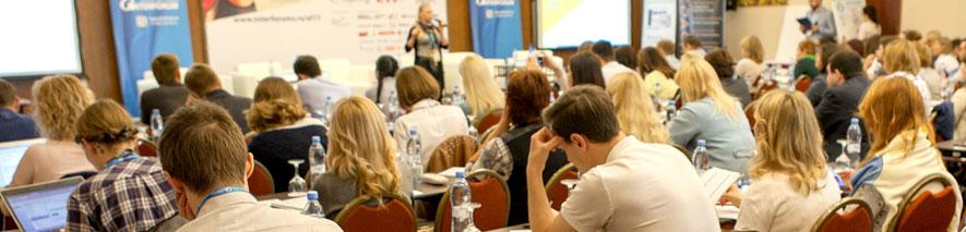 Всероссийский форум по обучению и развитию персонала