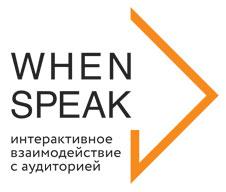 WHEN SPEAK