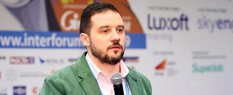 Всероссийский форум профессионалов сферы HR