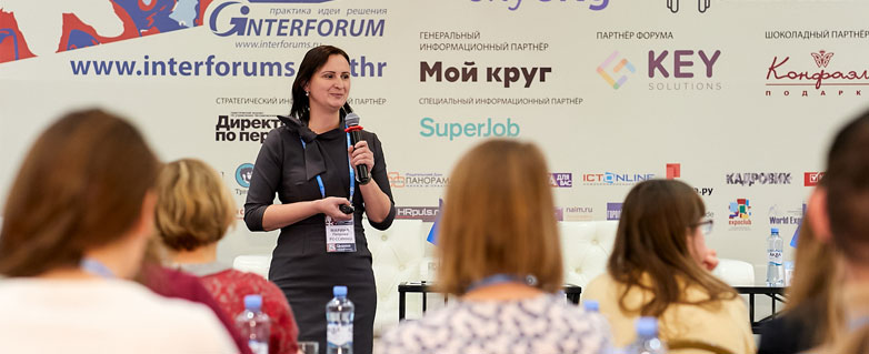 it recruiting HR forum 2020 Москва