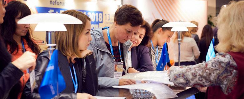 корпоративное обучение и развитие персонала 2020