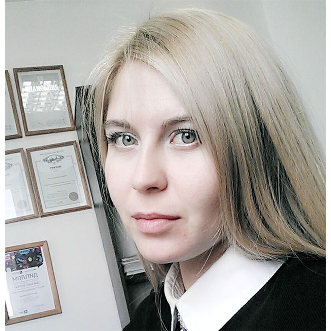 Анастасия Першина
