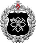 Главное военно-строительное управление № 12