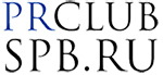 PR Club SPb