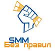 SMM без правил