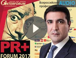Revaz Yusupov