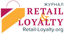 Журнал «Retail & Loyalty»