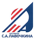 НПО им. С.А. Лавочкина