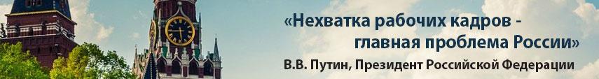 Всероссийский форум HR-руководителей производственных компаний