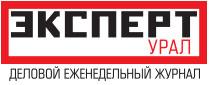 Журнал Эксперт-Урал