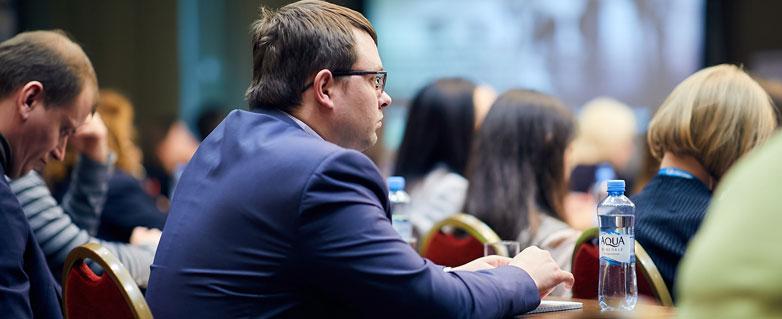 Конференция директоров по закупкам VPROC 2021